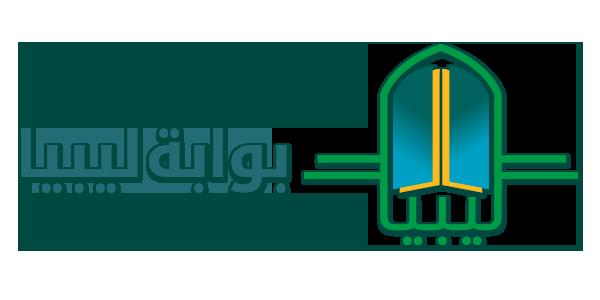 Libya Gate